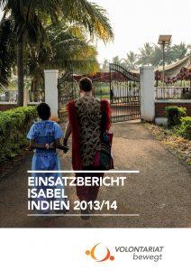 Einsatzbericht Indien Vijayawada Isabella